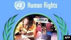 Իրանը Մարդու իրավունքների համընդհանուր հռչակագրի 60-ամյակին