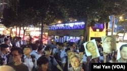 香港多个团体示威 呼吁习近平立即释放刘晓波(5图)