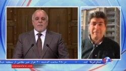 حیدر العبادی: بحران سیاسی عراق حل نشود، مبارزه با داعش نتیجه نمی دهد