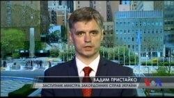 Вадим Пристайко: ніяких розмов з тими, хто взяв зброю до рук чи прийшов до України з Росії не буде. Відео