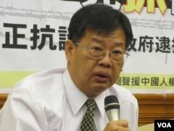 台湾关怀中国人权联盟理事魏千峰律师(美国之音张永泰拍摄)