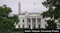 White House - DC