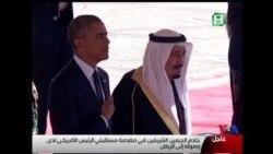 Safarka Obama ee Sacuudiga