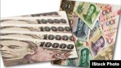 2015年2月,人民幣在全球結算中的使用地位,從先前的第五位下降了兩位,目前退居第七位。