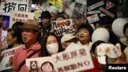 Анти-ядерный протест. Токио, Япония. 14 сентября 2012 года