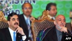 افتتاحی اجلاس میں وزیراعظم گیلانی اور افغان صدر کرزئی - caption