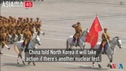 North Korea on UN Security Council Agenda