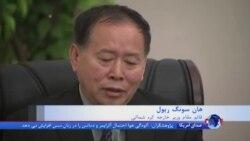 هشدار دوباره پرزیدنت ترامپ به کره شمالی؛ واکنش پیونگ یانگ