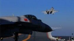 兰德报告:美中冲突可能性高于6年前
