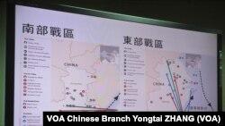 中國航母動態多次成為台灣立法院外交及國防委員會質詢焦點 (攝影:美國之音張永泰)