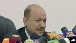 Yemen's Deputy Prime Minister, Rashad al-Alimi