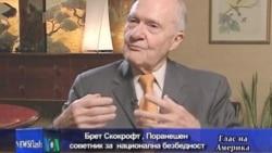Распадот на СССР – улогата на Горбачов