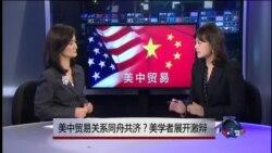 VOA卫视 (2015年5月20日第一小时节目)