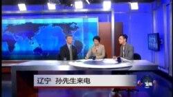 VOA卫视(2014年12月23日 第二小时节目)