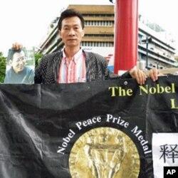 7月30日抗议活动组织者之一林大军