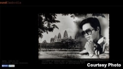 Screenshot of a photo on 'Found Cambodia' website of a combination of a portrait and a landscape of Angkor Wat, Kandal province, 1985.