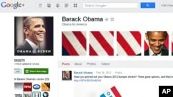 美國總統奧巴馬的谷歌Google+網頁。