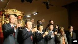 台灣第一夫人周美青與友邦使節祝賀台灣書院開幕