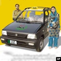 پنجاب حکومت کی طرف سے اخبارات میں دیئے جانے والے اشتہارات کی ایک جھلک