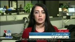 جنگ کلامی مقام های ایران بعد از تحریم جمهوری اسلامی توسط اروپا