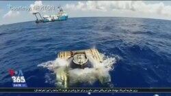 دانشمندان بریتانیایی اعماق اقیانوس هند را بررسی می کنند