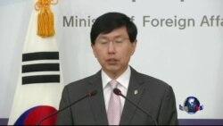 韩国抗议中国渔船非法捕捞