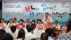 [인터뷰] '밥피스메이커' 최일도 공동대표