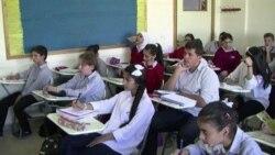Lebanese Children Learn Abbreviated National History