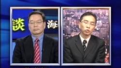 海峡论谈: 展望2012年两岸关系(2)
