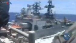 Студія Вашингтон. Військові кораблі США та Росії ледь не зіткнулися