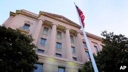 미국 워싱턴의 연방 법무부 건물.