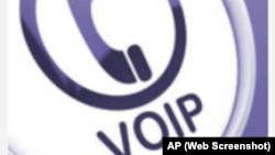 ህዝቢ ምስ ህዝቢ፡ ድምጽን ምስልን ብናይ ኢንተርኔት መስመር ምምሕልላፍ(Voice Over IP) እንታይ'ዩ?(2ይ ክፋል)