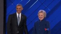 奧巴馬力推希拉里接任他為美國總統
