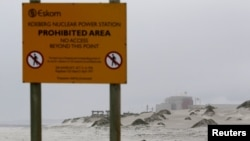 Signs prohibit entry to South Africa's Koeberg nuclear power plant near Cape Town, Aug. 13, 2015.