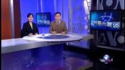 VOA卫视(2015年4月15日 第二小时节目)