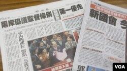 台灣媒體報導兩岸協議監督條例是優先通過法案(美國之音張永泰拍攝)