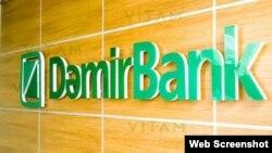 Dəmirbank bankı