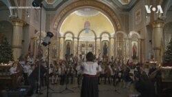 На фестивалі колядок у Чикаго зібрали понад $7 тисяч на лікування українських воїнів. Відео