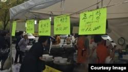 지난 23일부터 26일까지 서울 강남구민회관에서 탈북민돕기 사랑나눔 바자회가 열렸다.