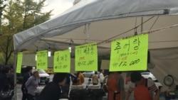 서울 강남구, 탈북민 돕기 바자회 열어
