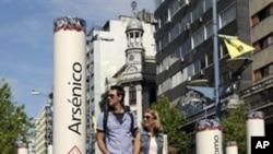Instalacija protiv pušenja u Montevideu, postavljena uoči početka međunarodnog skupa o smanjenju konzumacije duhana u svijetu