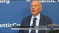 Андрій Козирєв: Якщо Москва не припинить свої авантюри, усе закінчиться хаосом. Відео.