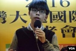 香港學民思潮召集人黃之鋒。(美國之音湯惠芸攝)