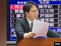 台湾在野党民进党立委邱志伟(美国之音张永泰拍摄)
