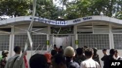 Cảnh sát cho hay vụ nổ xảy ra hôm nay gần một nhà vệ sinh công cộng.