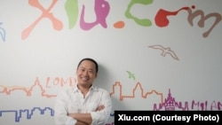 Ji Wenhong of Xiu.com is seen in this undated publicity photo.