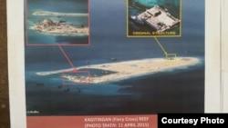 2015年4月11日菲律宾军方图像显示中国在南沙永暑岛(Kagitingan Reef)/礁造岛