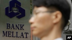 FILE - British justices ruled the government was wrong to impose sanctions on Bank Mellat, the biggest Iranian private bank, over alleged links to Tehran's nuclear program.