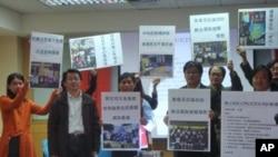 台湾人权促进会公布2009台湾十大人权新闻