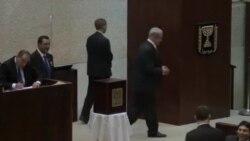 رئیس جمهوری جدید اسرائیل انتخاب شد